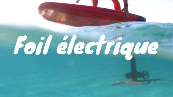 foil electrique avis test